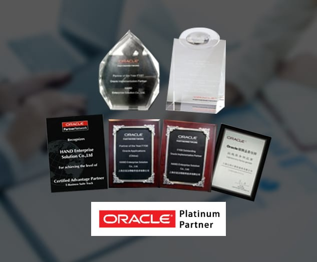 erp-system-oracle